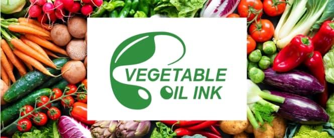 植物油インキ(ベジタブルオイルインキ)