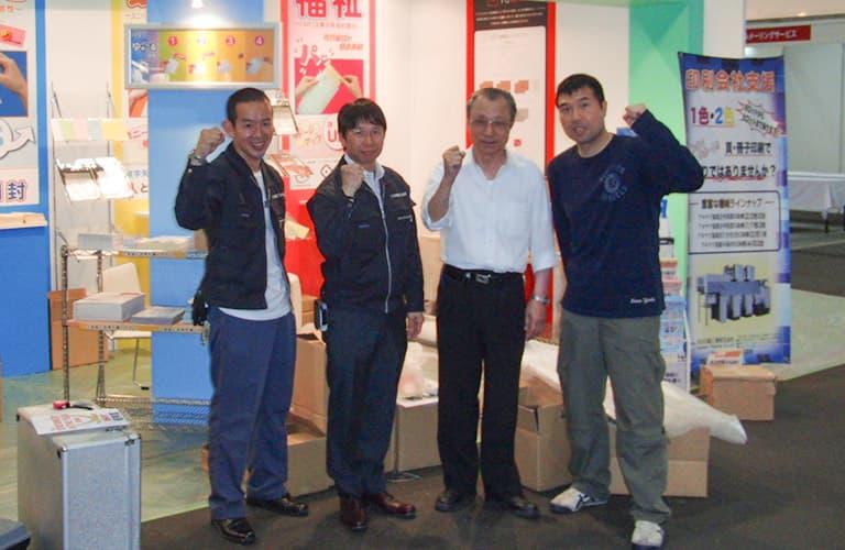2010年5月20日 JP2010情報・印刷機材展