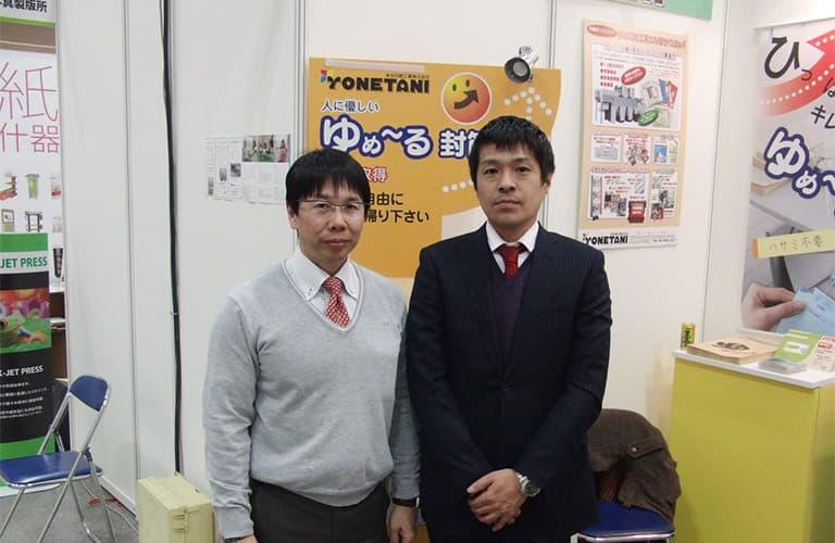 2011年1月28日 モトヤ展示会 COLLABORATION FAIR 2011