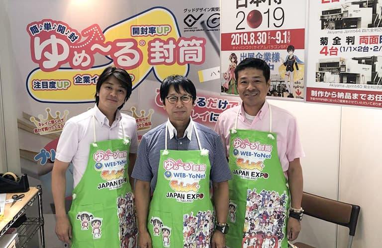 2019年7月25日 モトヤコラボレーションフェア2019大阪