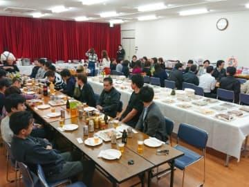 会食・パーティー