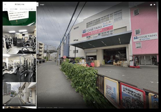 Googleストリートビュー撮影