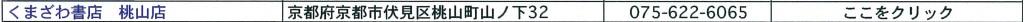 hp-yumail-bungu037