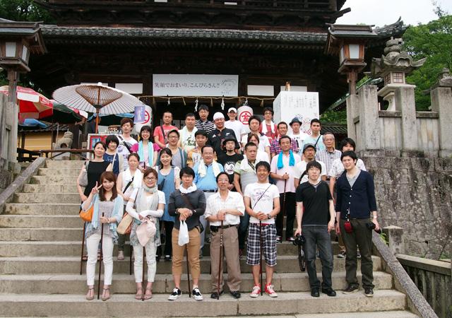香川社員旅行集合写真